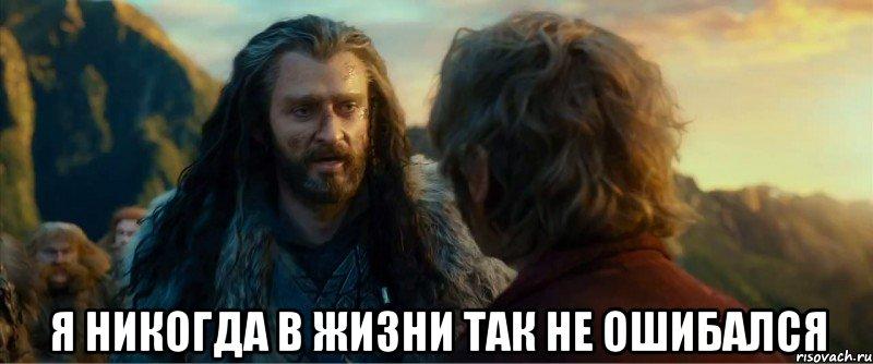 nikogda-ecshe-tak-ne-oshibalsya_15024564_big_